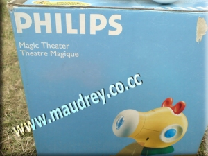 Philips Magic Theater - pic 2