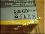 Seagate Extreme 500GB - pic 8