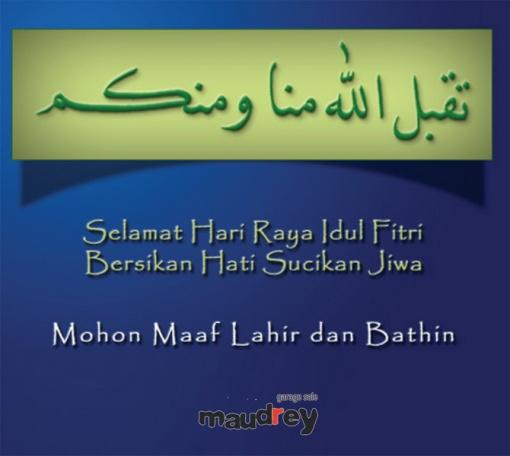 Happy Eid Muabarak